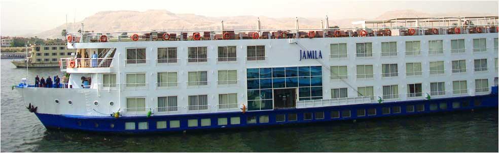 Al Jamila Nile Cruise