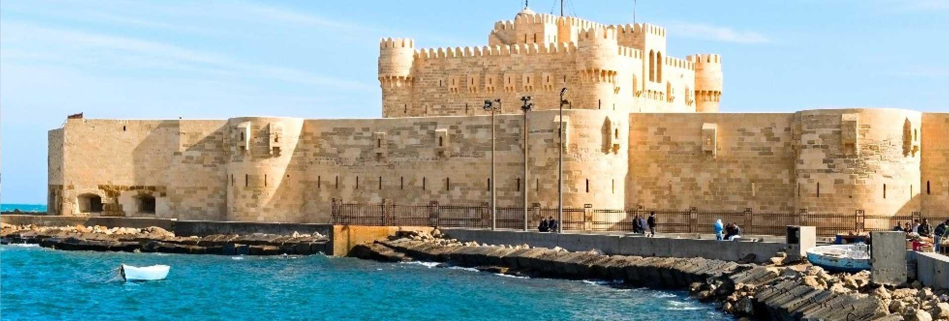 Alexandria Tour, Travel & Activities