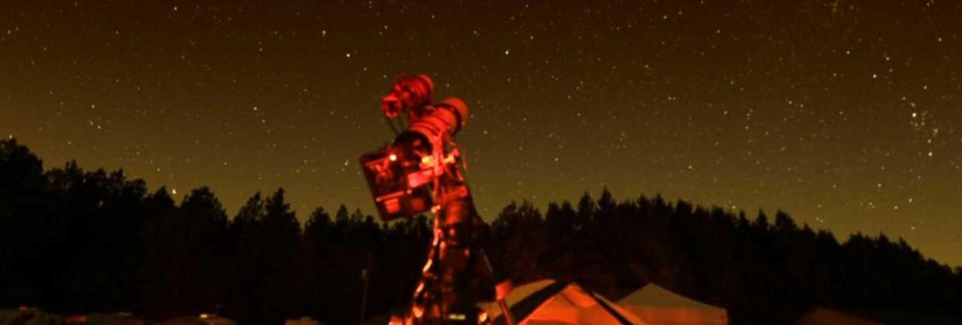 Astronomy Centre