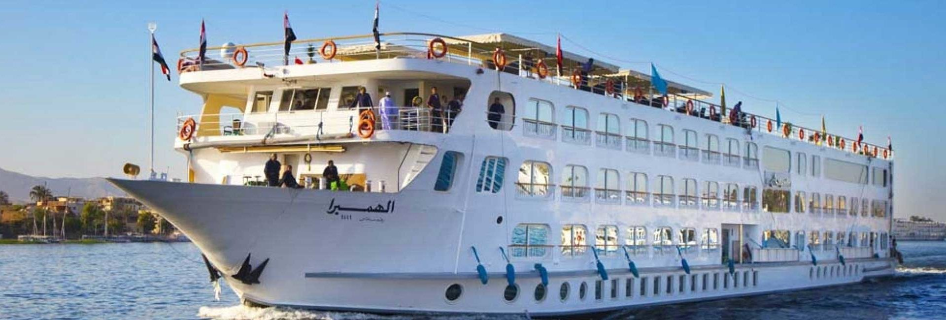 Aswan Cruises & Water Tours