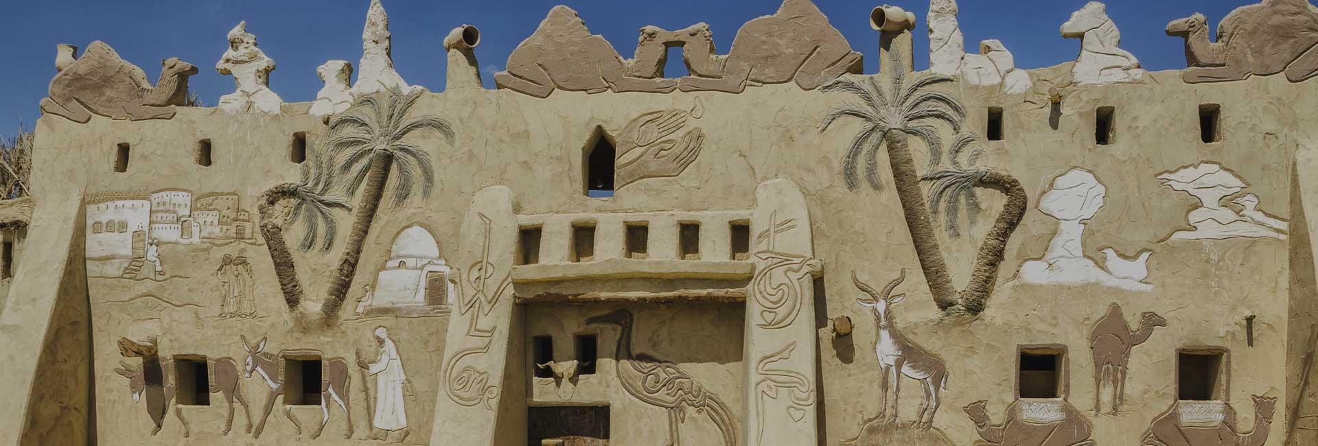 Badr Museum