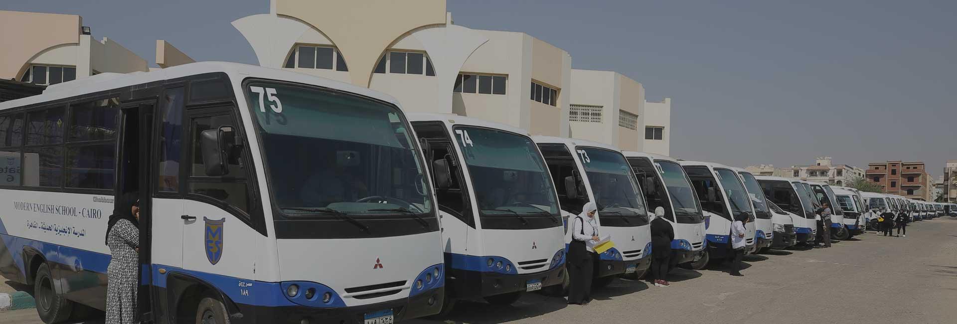 Egypt Transportation