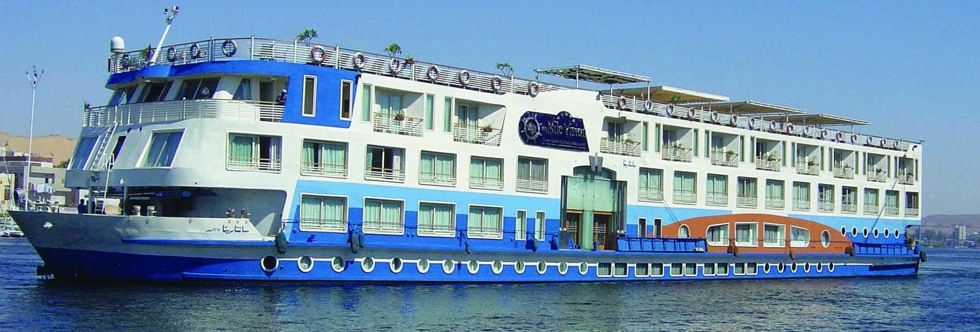 Egyptian Nile Cruise