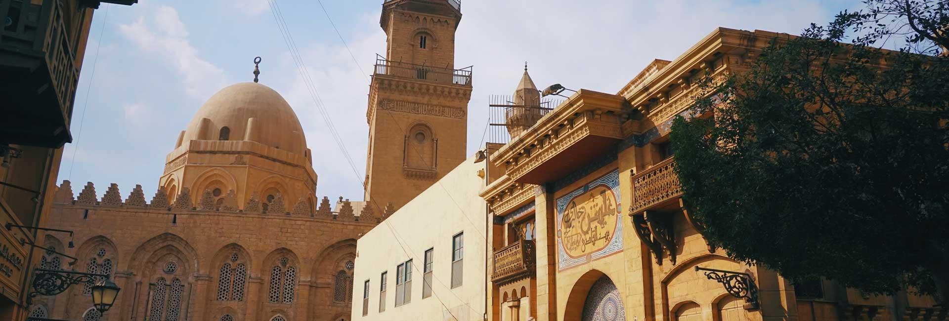 Islamic Sites
