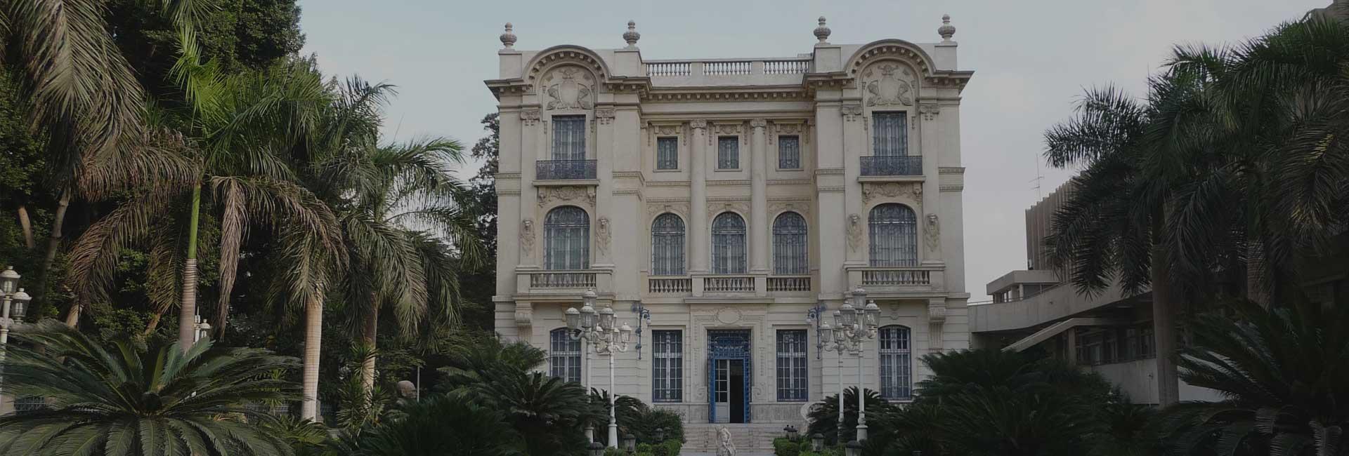 Mohammed Khalil Museum