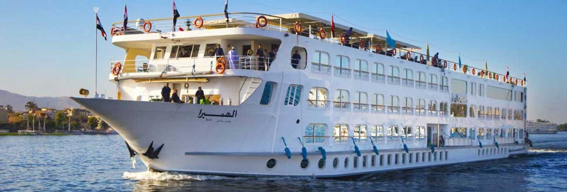 Port Safaga- Cruises, Sailing & Water Tours
