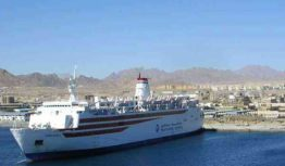 Port Safaga Tours, Travel & Activities