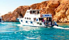 Sharm El Sheikh Tours, Travel & Activities