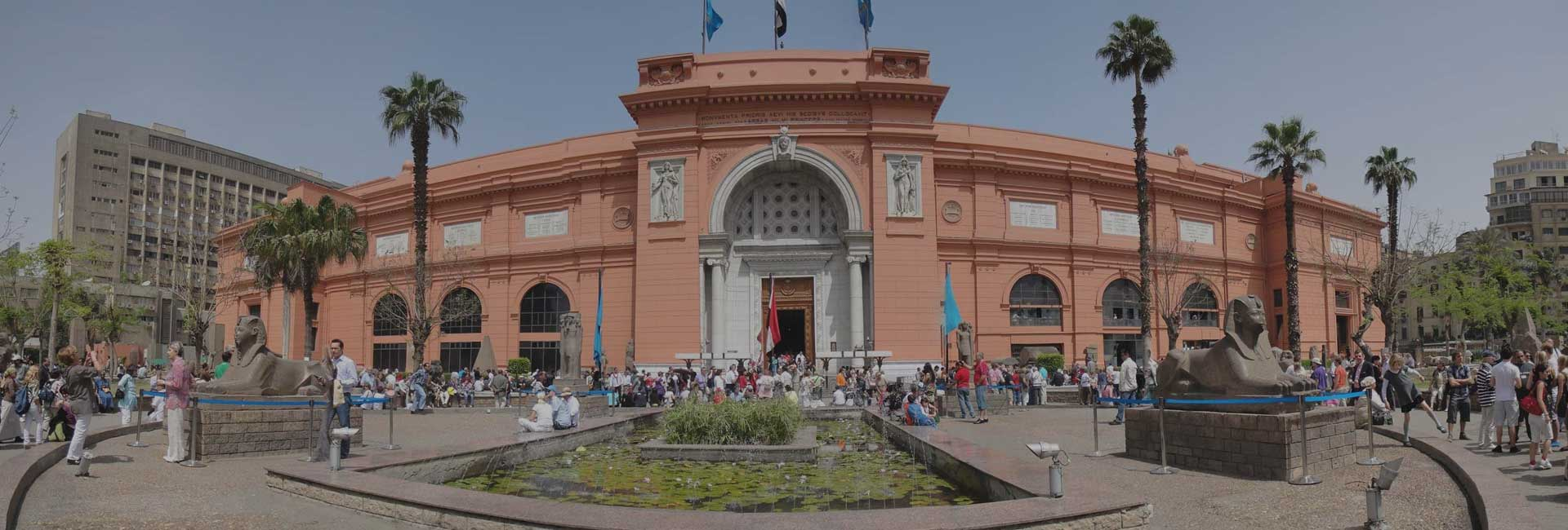 The Egyptian Museum Of Antiquities