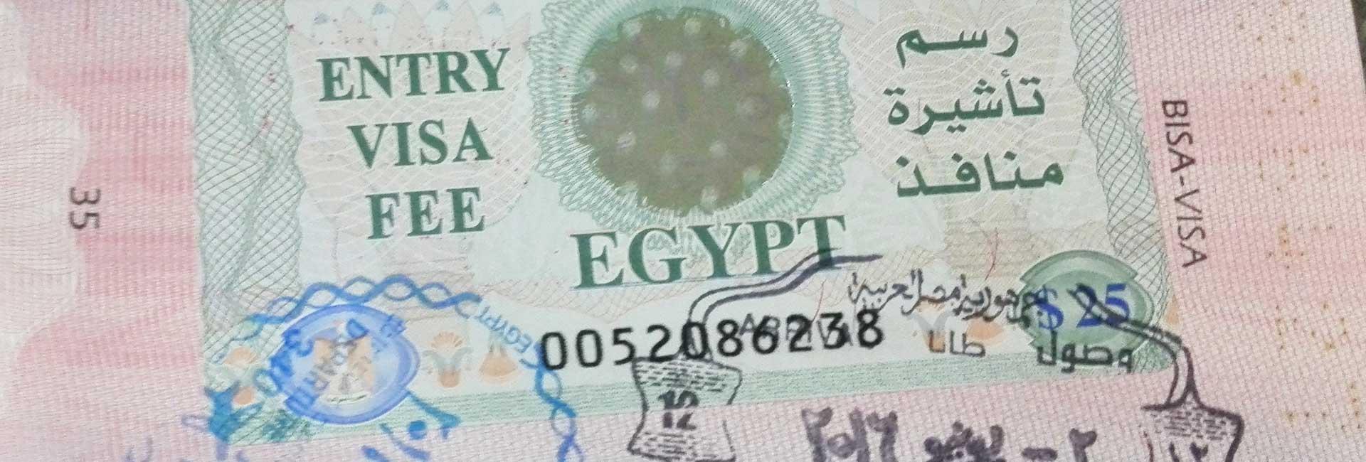Egypt Passports And Visas