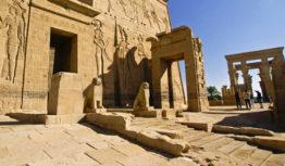 Egyptian Destination Guide