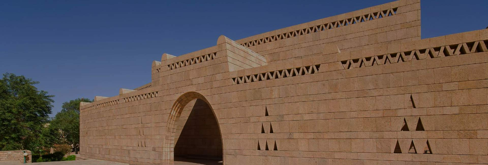 Tour To Nubian Museum In Aswan
