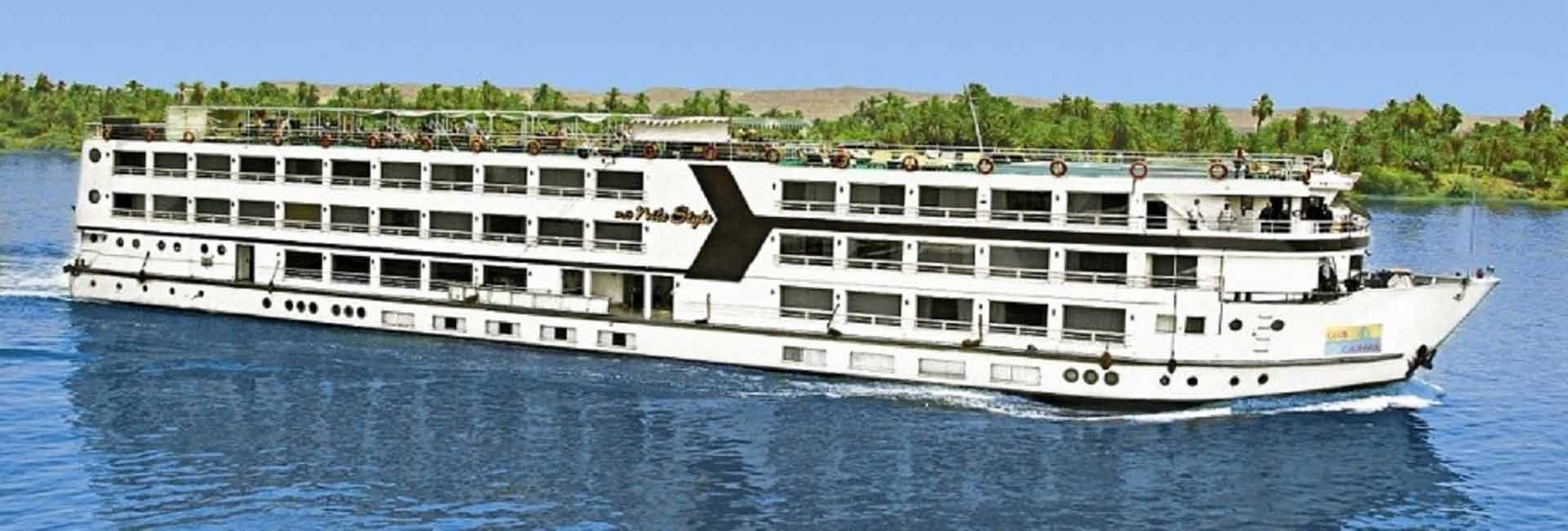 Nile Style Nile Cruise