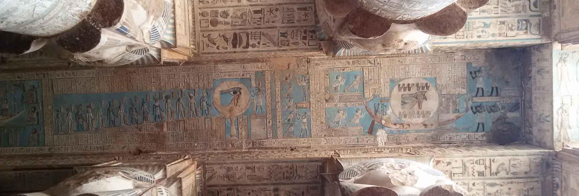 Dendera Temple Ceiling