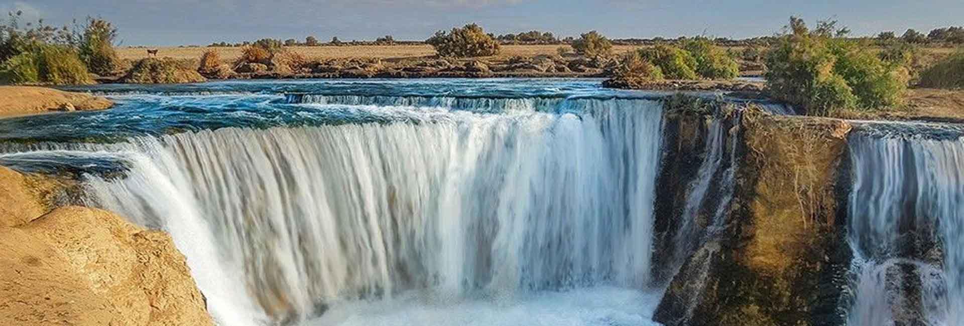 Wadi al Rayan