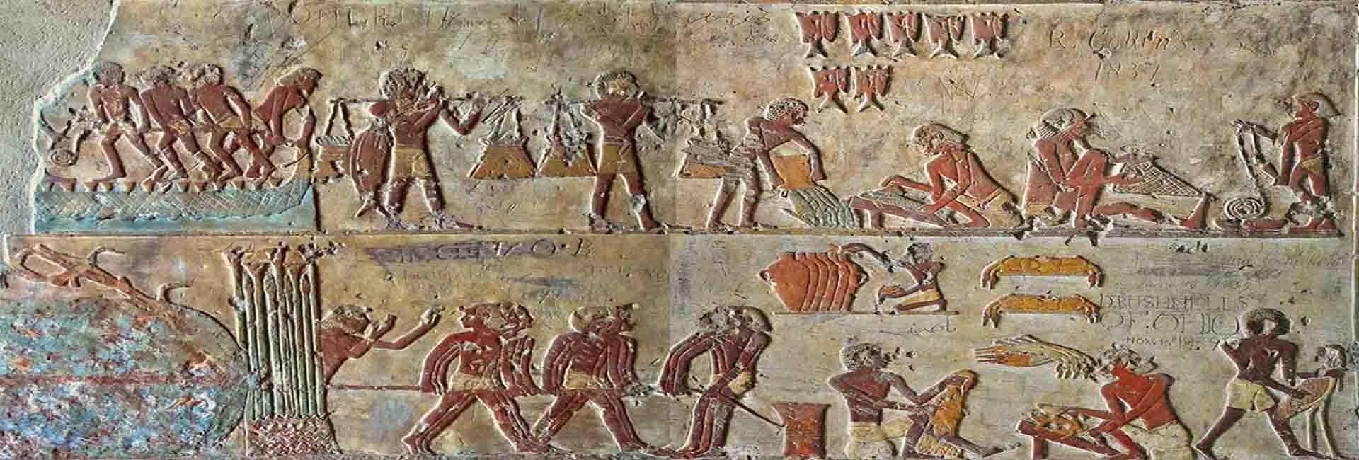 Tombs Of El Kab