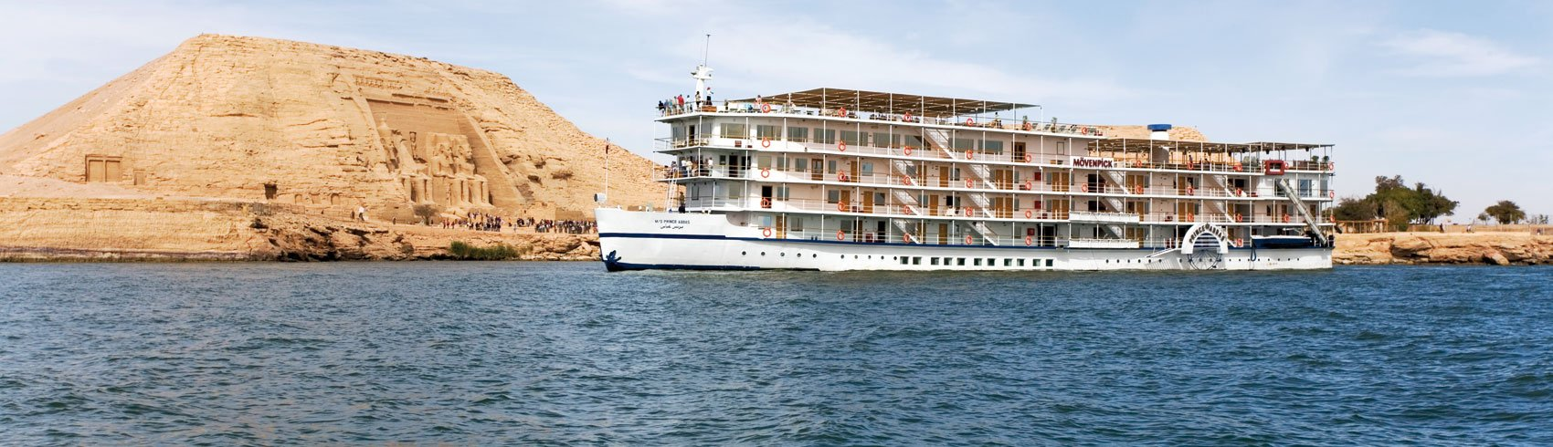 Movenpick Prince Abbas Lake Cruise
